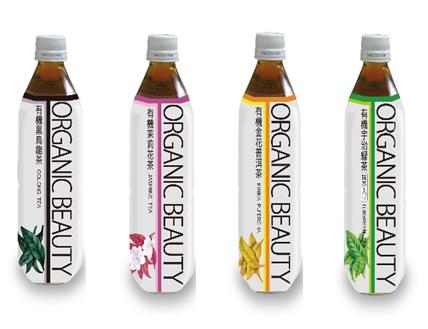 Organic Beauty 4品