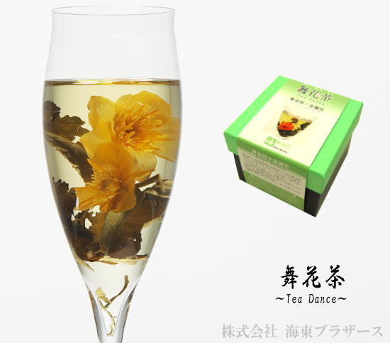 tea-dance-ogonkei003
