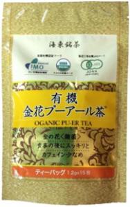 ピトレ金花プーアール茶