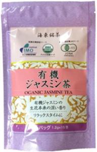 ピトレジャスミン茶