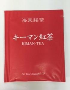 IMAキーマン紅茶