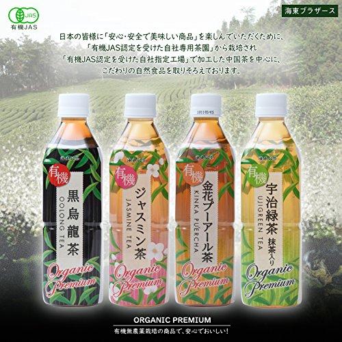 Organic Premium-KAITO Brothers LTD.