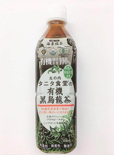 TANITA-Oolong TEA1